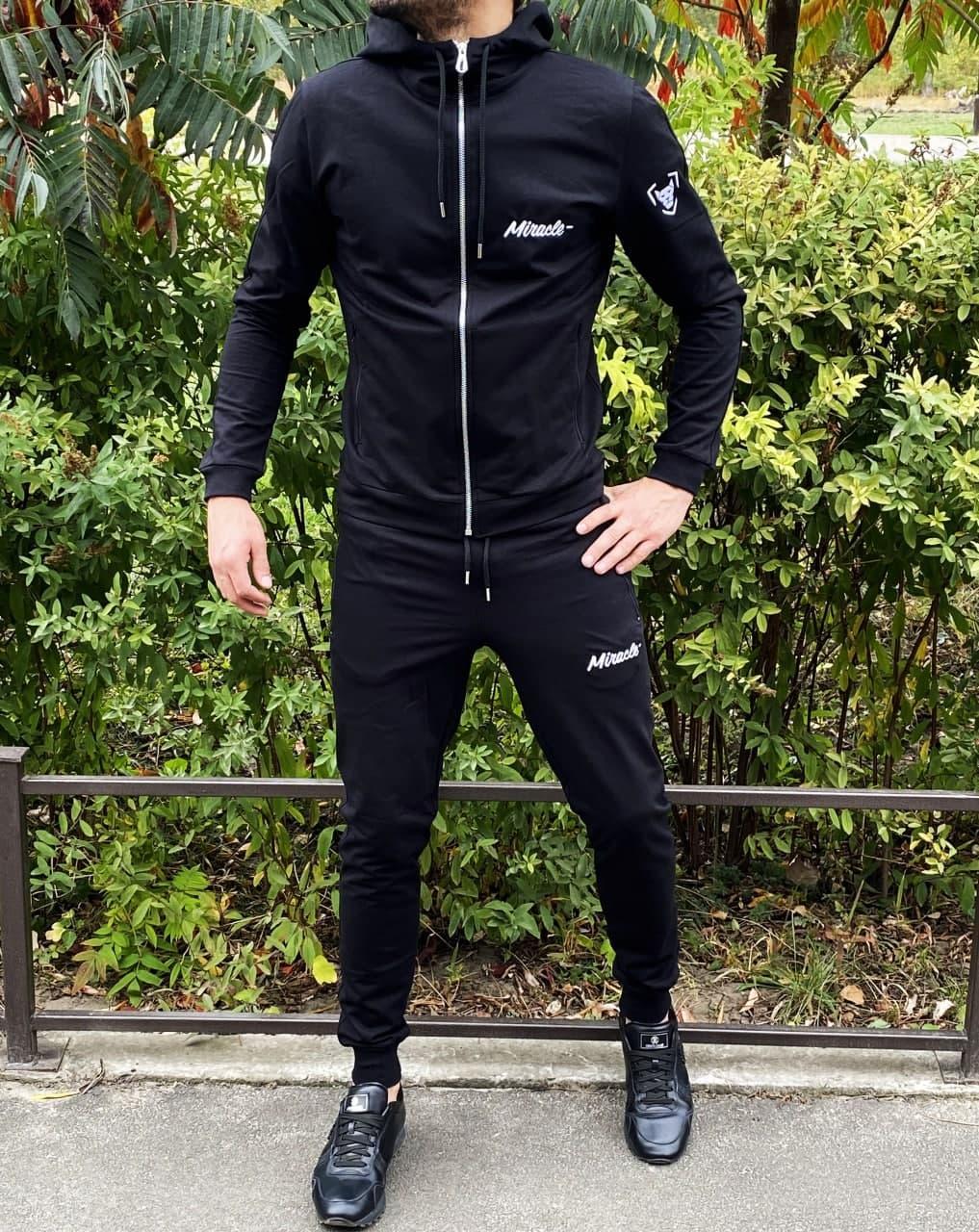 Miracle Example Мужкой чорний спортивний костюм з капюшоном весна осінь.Кофта+штани з манжетами
