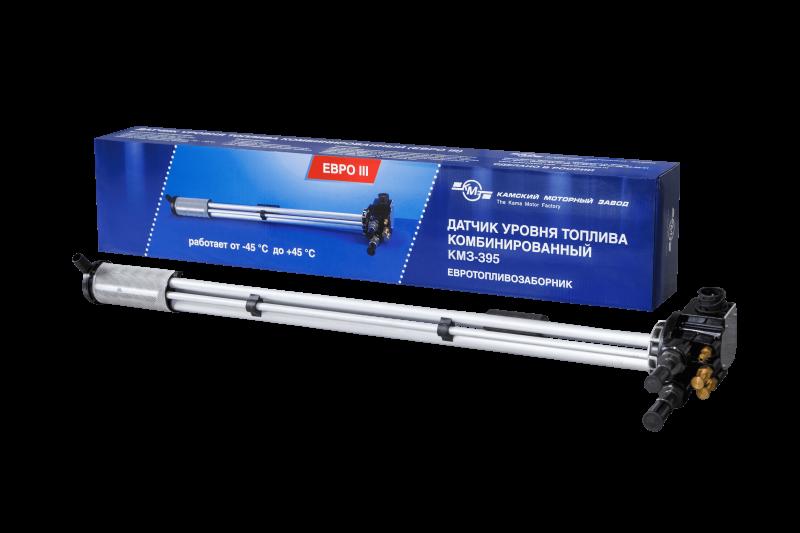 Топливозаборник КМ3-395 (Євро) до а/м КАМАЗ з паливною системою євро, Mersedes