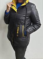 Куртка жіноча демісезонна весна-осінь 48-58 розмір опт роздріб, фото 1