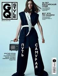 GQ Style журнал №28 весна-лето 2021 (Gentlemen's Quarterly)
