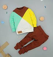 Детский костюм для мальчика на рост 86-128 см