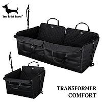 Автогамак для собак в авто, трансформер, защиный авто чехол Transformer Comfort