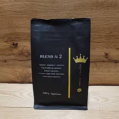 Кофе арабика в зернах Бленд №2 250г
