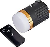 Ліхтар SKIF Outdoor Light Drop Max Black/Orange з пультом