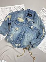 Женская Джинсовая Куртка №1179-389