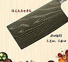 Нож топор кухонный нож мясника, фото 5
