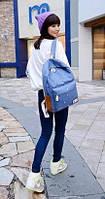 Рюкзак женский удобный и стильный для города, фото 1
