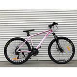 Велосипед двоколісний Top Rider 680 26 дюймів алюміній, фото 5