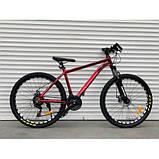 Велосипед двоколісний Top Rider 680 26 дюймів алюміній, фото 4