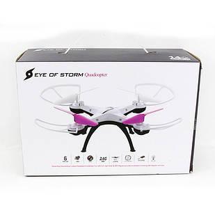 Радіокерований квадрокоптер Drone Eye of the storm A3 2.4 Ghz