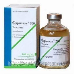 Фармазин 200 инъекц. р-р,Хювефарма АД (Huvepharma AD), Болгария.