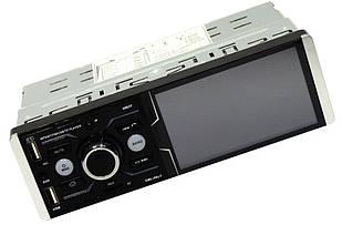 Автомагнітола MP5 4063T з сенсорним екраном 7485