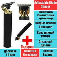 Машинка для стрижки волос Adjustable Blade Clipper WS-T997 USB зарядка Черная 4 насадки