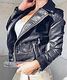 Куртка кожаная косуха женская чёрная, фото 2