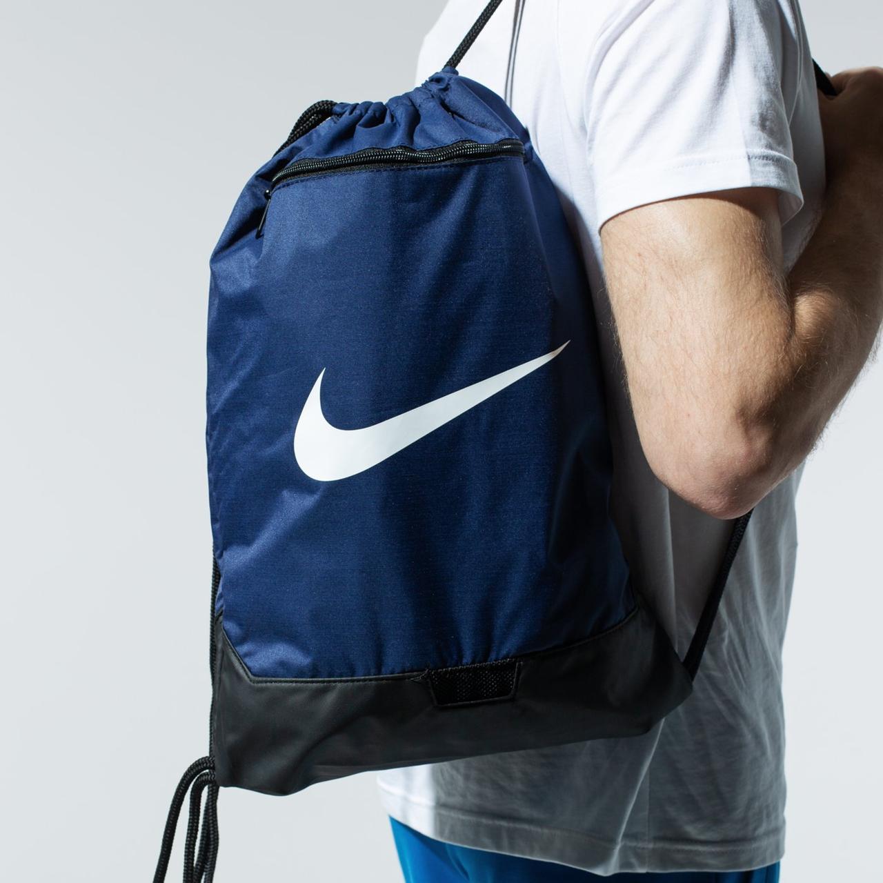 Рюкзак-мішок Nike Brasila 9.0 спортивний (BA5953-410)