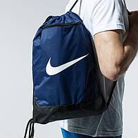 Рюкзак-мішок Nike Brasila 9.0 спортивний (BA5953-410), фото 1
