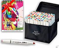 Набор маркеров двусторонних Touch Multicolor 80 цветов +Альбом для скетчинга А5 20 листов плотность 250 г/м2