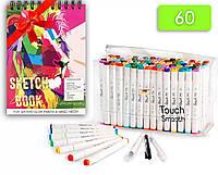 Набор маркеров двусторонних Touch Smooth 60 цветов +Альбом для скетчинга А5 20 листов плотность 250 г/м2