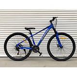 Велосипед TopRider 901 алюминиевый 26 дюймов, фото 5