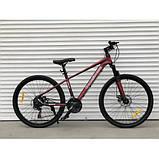 Велосипед TopRider 901 алюминиевый 26 дюймов, фото 4