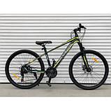 Велосипед TopRider 901 алюминиевый 26 дюймов, фото 3