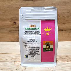 Кофе арабика в зернах Индия Plantation AA 250г