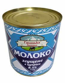 "Молоко згущене ""Галицька Долина"" 8,5% 370 г"