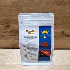 Кофе арабика в зернах Папуа Новая Гвинея  250г