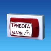 """Оповещатель свето-звуковой """"Пионер-5"""" наружный 220 В снят с производства"""