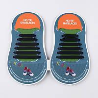 Силиконовые шнурки для детей Yuanfeng XD-204 6+6 черные