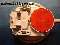 Термостат Дыма 52/42.Реле давления дыма (прессостат)код. 605.99608, фото 1