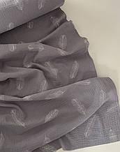Муслин (хлопковая ткань) перышки крупные на сером