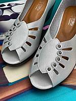Туфли женские кожаные на танкетке 41 42 43 светлые
