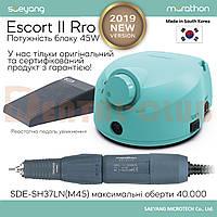 Marathon Escort 2 Pro New Mint - мікромотор з наконечником SDE-SH37LN(M45) 40000 об/хв та реостатною педаллю