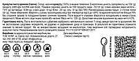 Паста з насіння кунжуту, тахіні, 120г, банка СКЛЯНА, натуральна без домішок кунжутна паста, фото 2