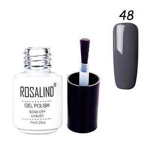 Гель-лак для ногтей маникюра 7мл Rosalind, шеллак, 48 темно-серый