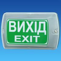Указатель Выхода световой, Плай-1.1-12/24 (У-05-12/24)