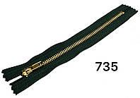 Молния металлическая джинсовая Темно зеленая с золотом 18см Тип5 автомат