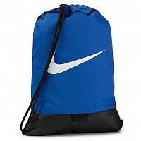 Рюкзак-мішок Nike Brasila спортивний (BA5953-480)