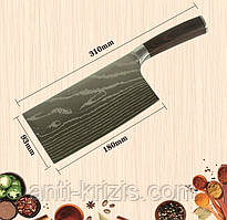 Нож топор кухонный нож мясника