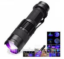 Ультрафіолетовий ліхтарик 365нм, 5W