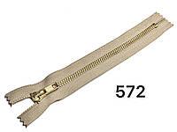 Молния металлическая джинсовая Светло бежевая с золотом 18см Тип5 автомат