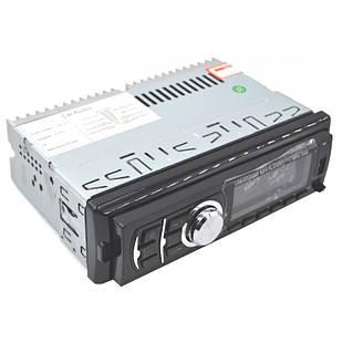 Автомагнитола со съемной панелью MP3 1095 BT 7336