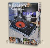 Інфрачервона плита Sokany SK-3568