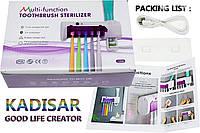 Диспенсер для зубной пасты и ультрафиолетовый стерилизатор для щеток Toothbrush sterilizer JX008 (W79)