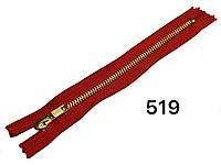 Молния металлическая джинсовая Красная с золотом 18см Тип5 автомат