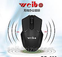 Беспроводная мышь Weibo RF-606