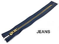 Молния металлическая джинсовая Индиго с золотом 18см Тип5 автомат