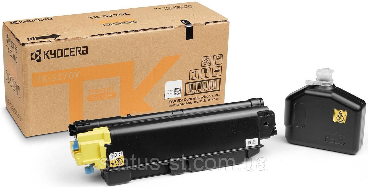 Заправка картриджа Kyocera TK-5270Y yellow для принтера Ecosys M6230cidn, M6630cidn, P6230cdn
