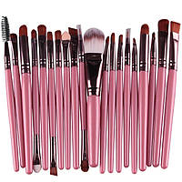 Набор кистей для макияжа 20 шт., розово-бронзовые. Качественные кисти для макияжа.